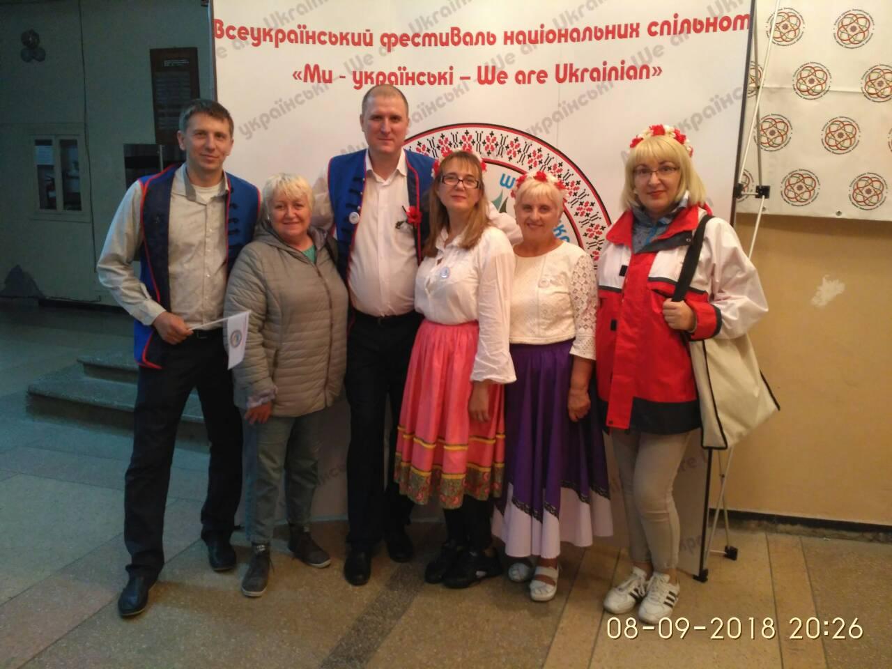 "Фестиваль ""We are Ukrainian 2018"""