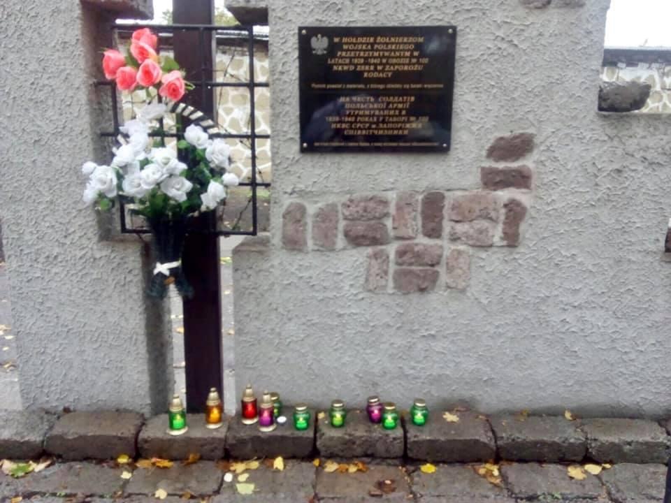 Встреча возле памятника польским военнопленным