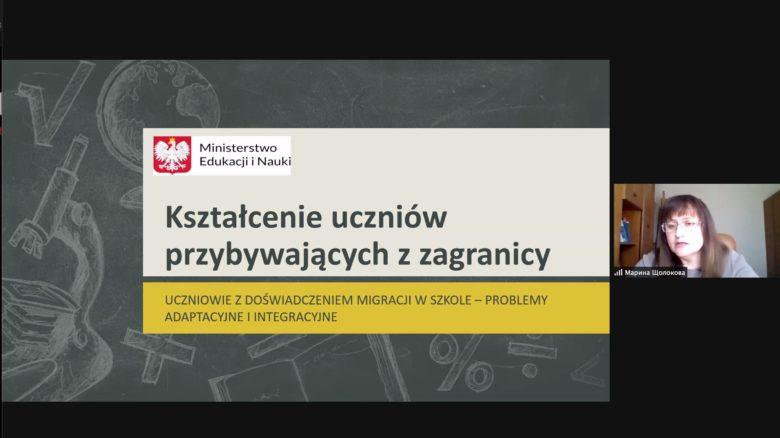 POLONIA: WEBINARS. Адаптация выпускников украинских школ в Польше