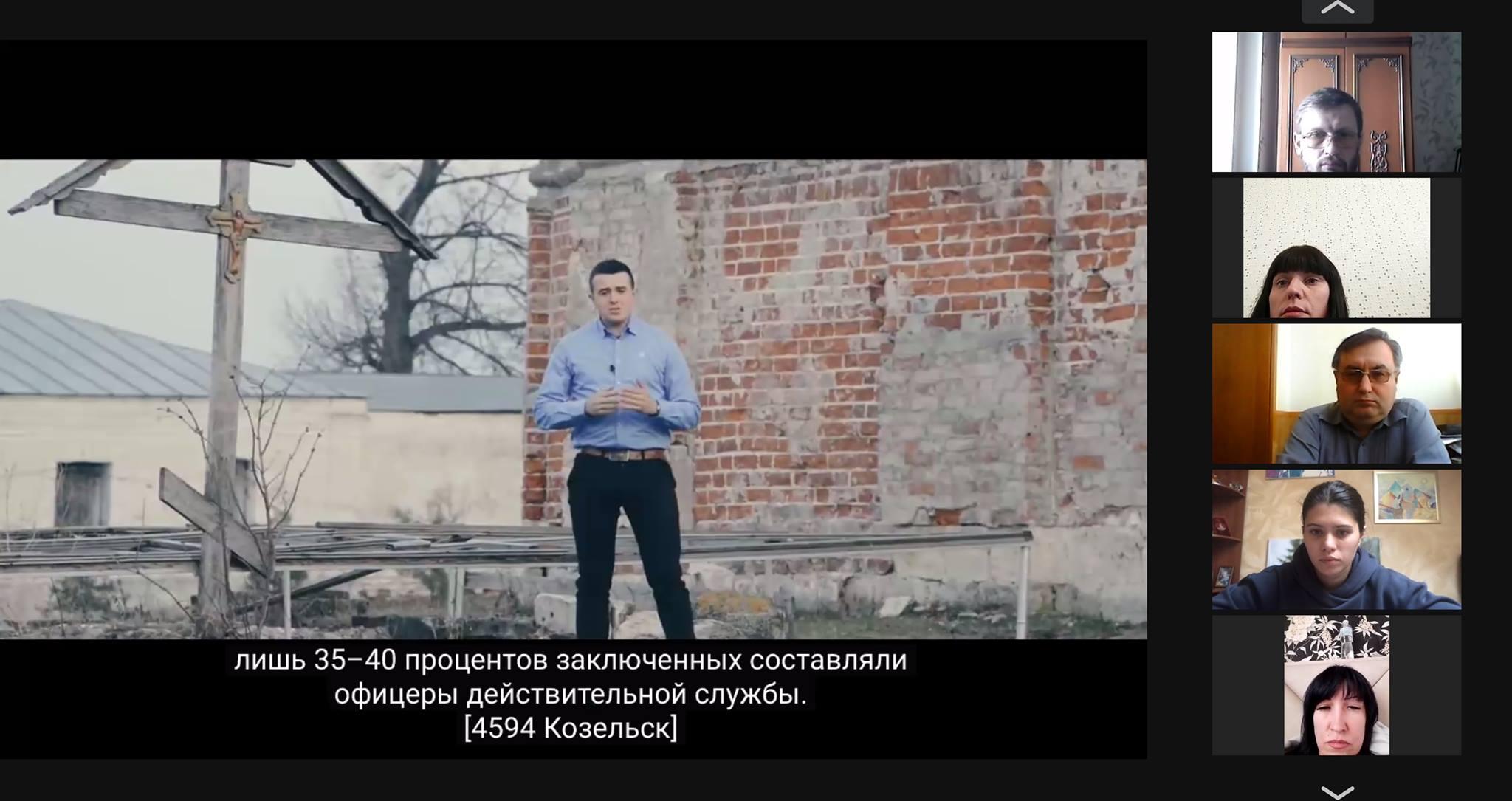 Презентация о событиях в Катыни