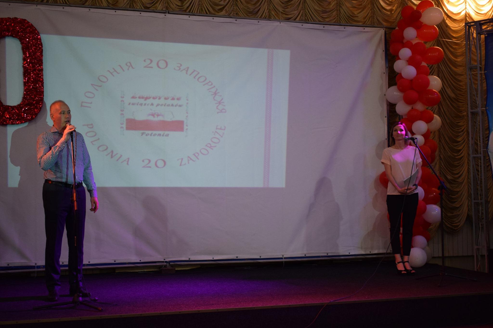 Презентация сборника польских сказок