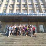 """Стартовала работа """"Полонийной Академии"""" в Запорожье"""