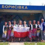 """Участие в фестивале """"Ми українські"""""""